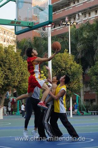 """Die chinesische Art, Basketball zu spielen, spiegelt gut die hier übliche Vorstellung eines """"Teams"""" wieder."""