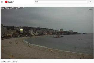 関西でおすすめの海水浴場5選 和歌山県西牟禮郡白浜町 白良浜 ライブカメラ