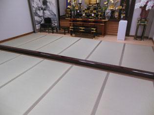 お寺の畳「特上」表替え終わって撮影した写真