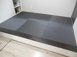 ダイケン健やかくん畳 黒い畳