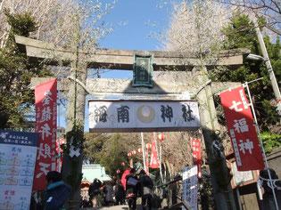 神奈川県 三浦 レンタサイクル