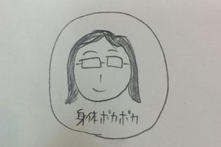 ナオ子は身体ポカポカです。