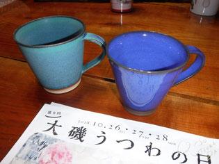 10/12村田町の陶器市にてお気に入りのコーヒカップを購入!