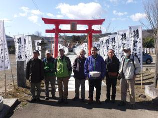 秋保神社で登山安全を祈願していざ出陣!!