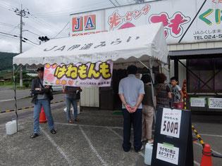 8/3福島へ桃の買い出しへ