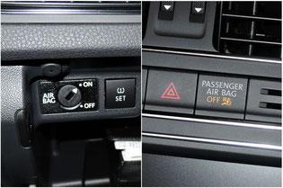 助手席エアバッグ解除装置(左)と表示(右)