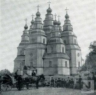 Троицкий собор. Фото 1886 года.