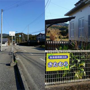 宮ノ口バス停を越えたらすぐ右へ 黄色い看板が目印