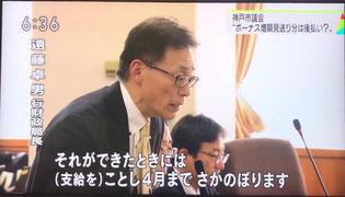 11月29日 NHKニュース
