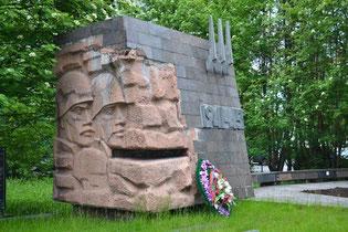 Обелиск военным строителям, погибшим в годы войны.