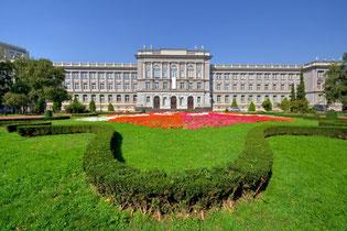 Музей Мимара в Загребе