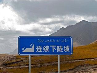 chinesische Strassenschilder nicht zu entziffern
