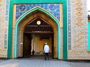18:00 Uhr - Zeit für das Abendgebet in der Moschee