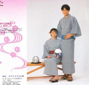 日本製 定番 旅館浴衣