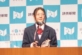 生沼美夏さん