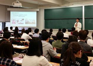 松本恒平,大学,講演