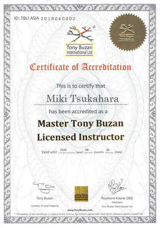塚原美樹講師のMaster Tony Buzan Licensed Instructor の修了証