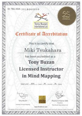 当コースを担当する塚原美樹講師のTBLI in Mind Mapping の修了証。当コース修了者にも同様のものが発行されます。