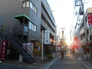 山田食堂看板画像