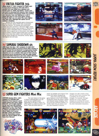 Virtua Fighter 3 arcade