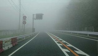 福岡県福岡市の早良街道を通って、三瀬のループ橋へ
