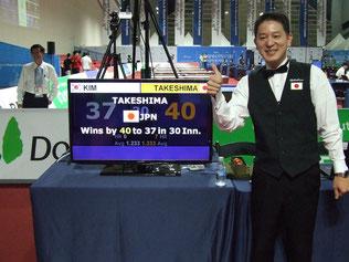 インドアゲームズ・スリークッションで銅メダル以上が確定の竹島欧プロ(JPBF) 写真:日本コーチ・前田氏
