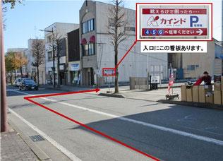 飯田駅へ向かっていくと左側です。