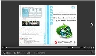 カタログ-PDF ENG-Hyd
