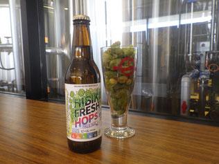 完成した「Hibiki Fresh Hops 若松エール」