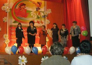 Районный конкурс «Воспитатель года -2013»