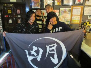 (左から)本田アユム選手、タンク永井選手、真霜拳號選手、佐藤悠己選手