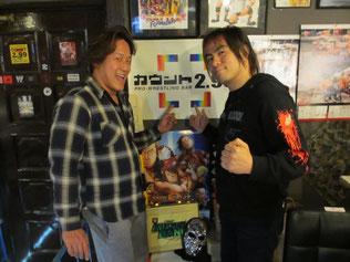 (左から)宮本裕向選手、木高イサミ選手