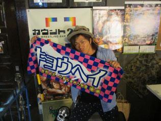 MIKAMI選手
