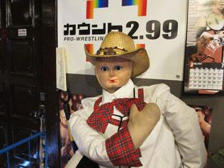 ヨシヒコ選手(2013.7.7)