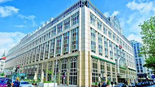 Entkernungsarbeiten in 1010 Wien | Umbau Hotel Mariott