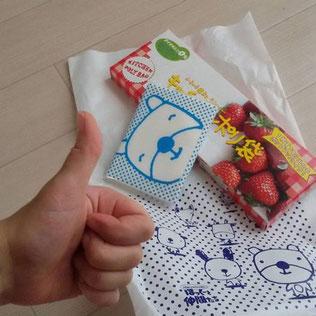 Geschenk der Bank: Taschentücher & Plastikbeutel (Foto von Jessy)