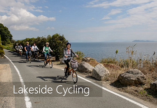 cycling along Lake Biwa