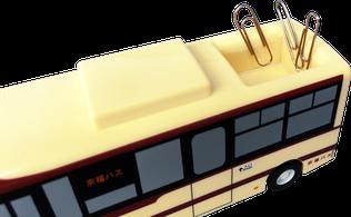 テープカッター バス型 クリップBOX