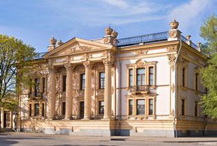 Дворец Алфераки Таганрог