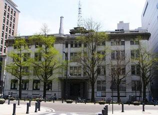 旧三井物産横浜ビル
