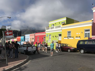 Cape Town city tour, Bo-Kaap colorful houses