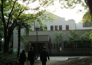 昭和11年建設の洋館を大学ファカルティハウスに改修