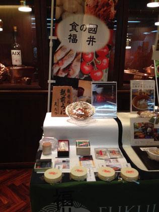 2015年新年シェフ交流会では福井県の食材として天たつの越前仕立て汐雲丹(しおうに)、粉雲丹(こなうに)、雲丹塩、海老塩を紹介させていただきました