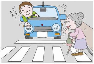 横断歩道での停止