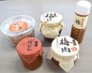 和木の特産品セット