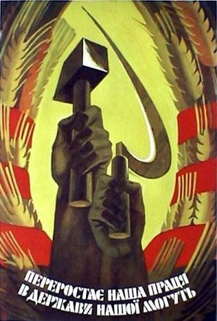 Faucille marteau URSS