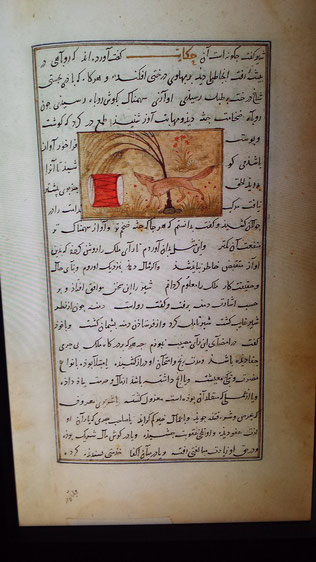 """Versió persa del """"Llibre de les bèsties"""""""