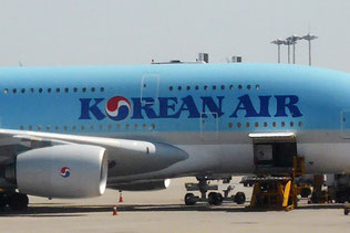 Korean Air Airbus A380 (not that I've been on one)