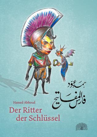 #Literatur #syrischer Lyriker syrischer Schriftsteller #syrische_poesie #literature #syria #Books #sarcastic #in_meinem_Bart_versteckte_Geschichten  #inmeinembartversteckteGeschichten #Erzählung #poetry #poesie #Burgenland #Wien #für_dich #for_you