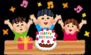 お子様の誕生日パーティーにマンガ肉